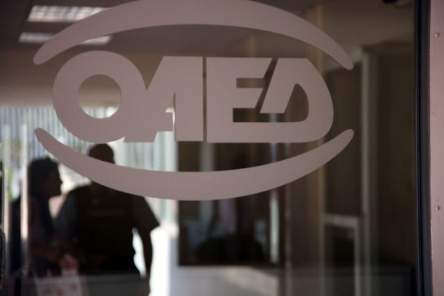 Ανοίγει το πρόγραμμα του ΟΑΕΔ για 10.000 ανέργους