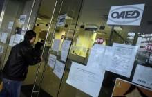 ΟΑΕΔ: Στη νέα χρονιά με εννέα προγράμματα για 113.000 θέσεις εργασίας