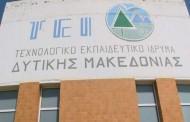 Προς ενοποίηση τα ΤΕΙ Θεσσαλίας, Λαμίας, Ηπείρου, Δ. Μακεδονίας