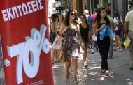 ΘΕΡΙΝΕΣ ΕΚΠΤΩΣΕΙΣ: Πότε ξεκινούν – Ποια ΚΥΡΙΑΚΗ θα είναι ανοικτά τα καταστήματα