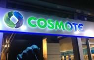 Πρόβλημα με την Cosmote στη Δυτική Μακεδονία – Τι λέει με ανακοίνωσή της η εταιρεία