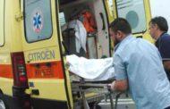 Κοζάνη: Έπεσε από τη σκάλα και σκοτώθηκε