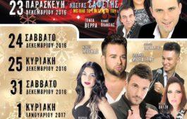 Γιορτές στην μουσική σκηνή Daluz Live