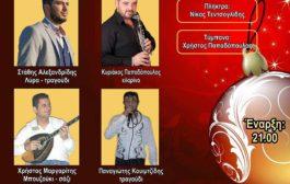 Ετήσιος χορός του Σύλλογου Λευκάρων
