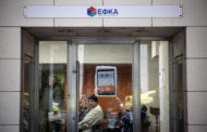 Παράταση στις πληρωμές των εισφορών στον ΕΦΚΑ ζητούν οι έμποροι