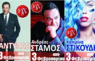 Fix Live με Αντύπα, Ανδρέα Στάμο και Κατερίνα Στικούδη