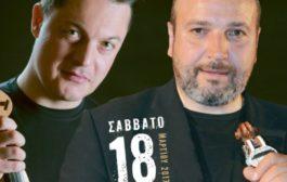 Ο Ματθαίος Τσαχουρίδης και ο Νίκος Ζωϊδάκης στο Daluz live στην Κοζάνη