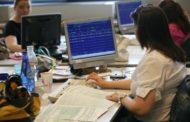 Έτοιμο το «υπερόπλο» της εφορίας για τον έλεγχο καταθέσεων και εισοδημάτων