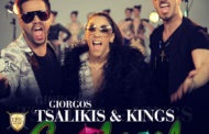Γιώργος Τσαλίκης & KINGS – Cocktail | Video Clip