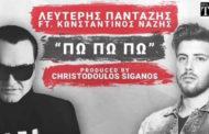 Λευτέρης Πανταζής Feat. Κωνσταντίνος Νάζης - Πω Πω Πω