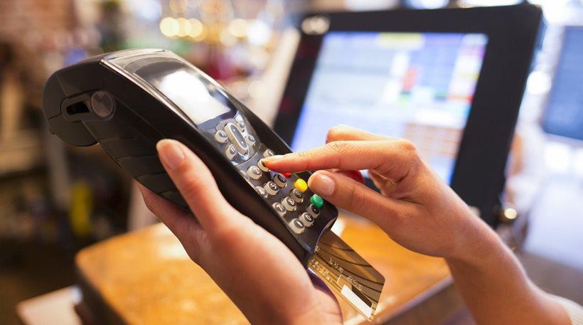 κλέψουν το PIN για την τράπεζα από το κινητό