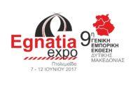 7-12 Ιουνίου η 9η ΕGNATIA EXPO