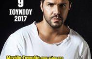 Μεγάλη συναυλία με τον Γιώργο Τσαλίκη στην Egnatia Expo