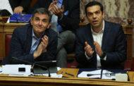 Τσακαλώτος: Μόνοι μας είμαστε όλοι οι Έλληνες βλέπουν Survivor