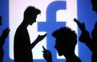 Fake news: Το Facebook προειδοποιεί για τον κίνδυνο από τις ψευδείς ειδήσεις
