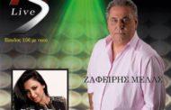 Ζαφείρης Μελάς & Εβίτα Σερέτη στο XS Live στην Πτολεμαίδα