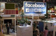 To Facebook έφτασε τα 2 δισεκατομμύρια χρήστες