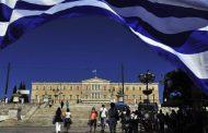 Αρθρογραφία: Ελλάδα υπό το μηδέν