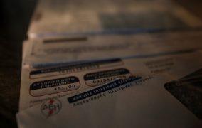 Αλλαγές στους λογαριασμούς της ΔΕΗ και στις προϋποθέσεις ένταξης στο Κοινωνικό Τιμολόγιο