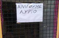 Μια βόλτα στους ελληνικούς δρόμους βγάζει μάτι