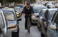 Ο νέος ΚΟΚ - Κλήσεις απευθείας στο TAXISnet και «πινακίδες» στα ποδήλατα