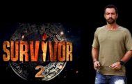 Survivor 2: Οι πρώτοι 4 διάσημοι που ο ΣΚΑΪ θέλει να στείλει στον Άγιο Δομήνικο