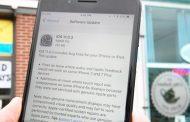 «Συναγερμός» στην Apple: Το νέο iOS 11.0.3 δημιουργεί προβλήματα