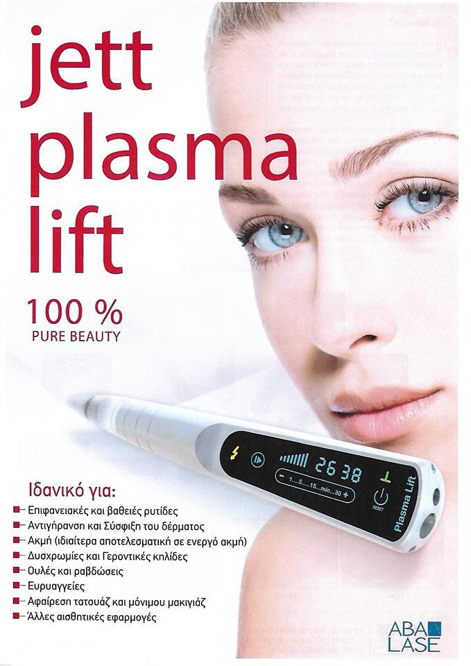 plasma lift beauty rays refreshnews. Black Bedroom Furniture Sets. Home Design Ideas