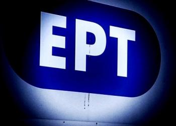 Πλέον η ΕΡΤ θα εκπέμπει χωρίς να έχει ανάγκη τη Digea