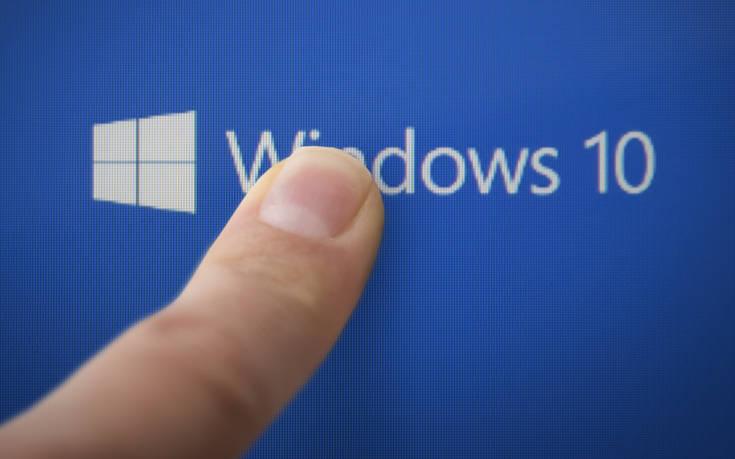 εικονίδια των Windows 10