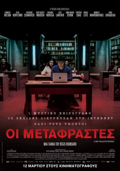 Cinema Ολύμπιον - Κοζάνη
