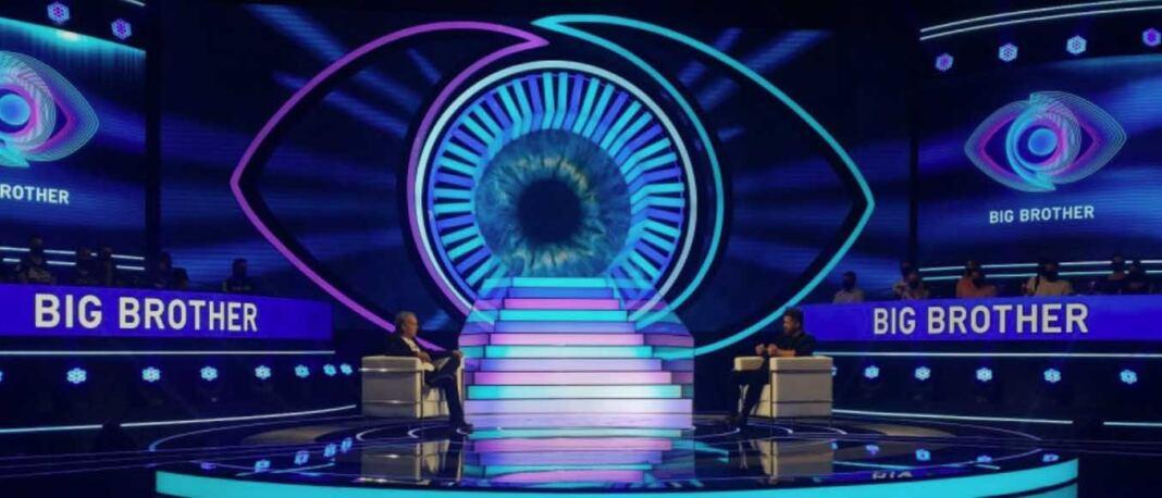 Big Brother παρουσιαστές