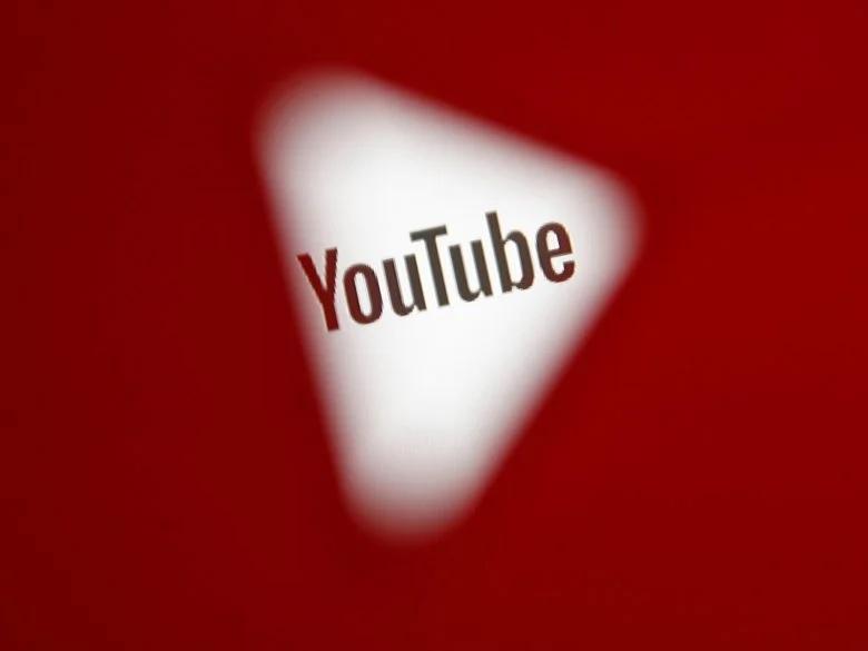 αλλαγή στο Youtube