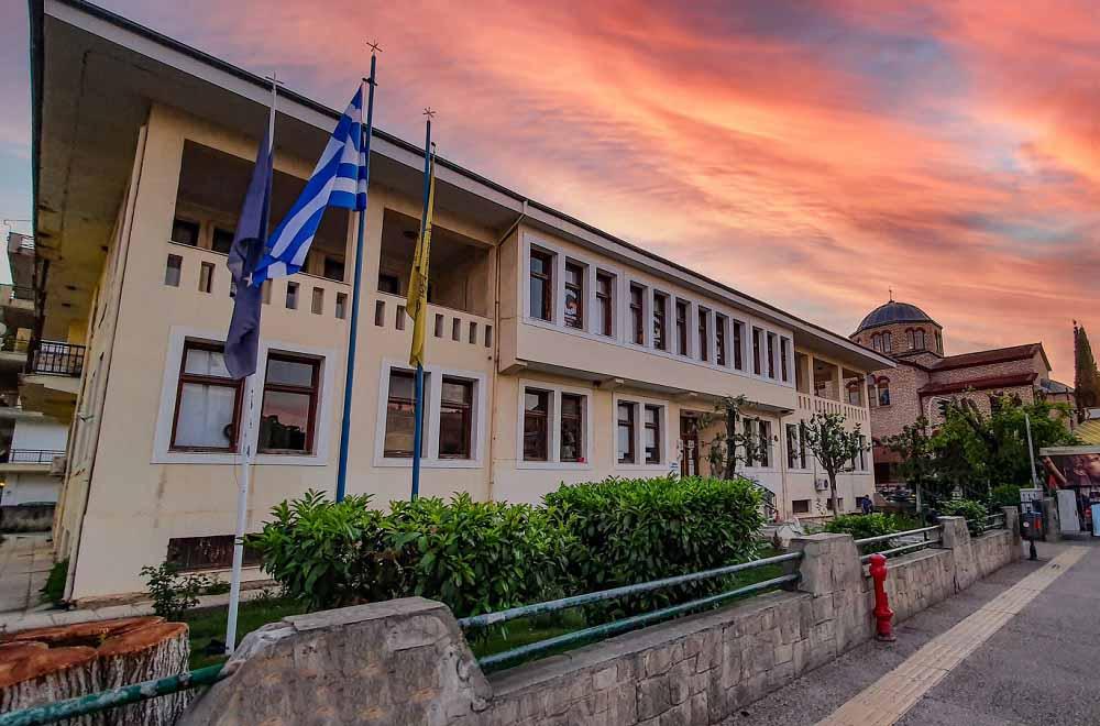 Δημαρχείο Εορδαίας