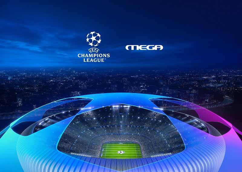 Το Champions League επιστρέφει στο Mega